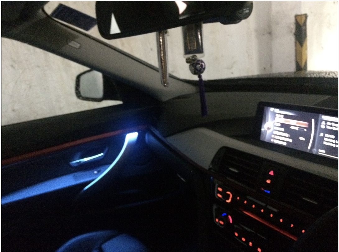 Interior Ambient Lighting Retrofit