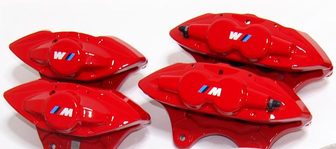 Name:  M-perf-brakes.png Views: 138 Size:  334.0 KB